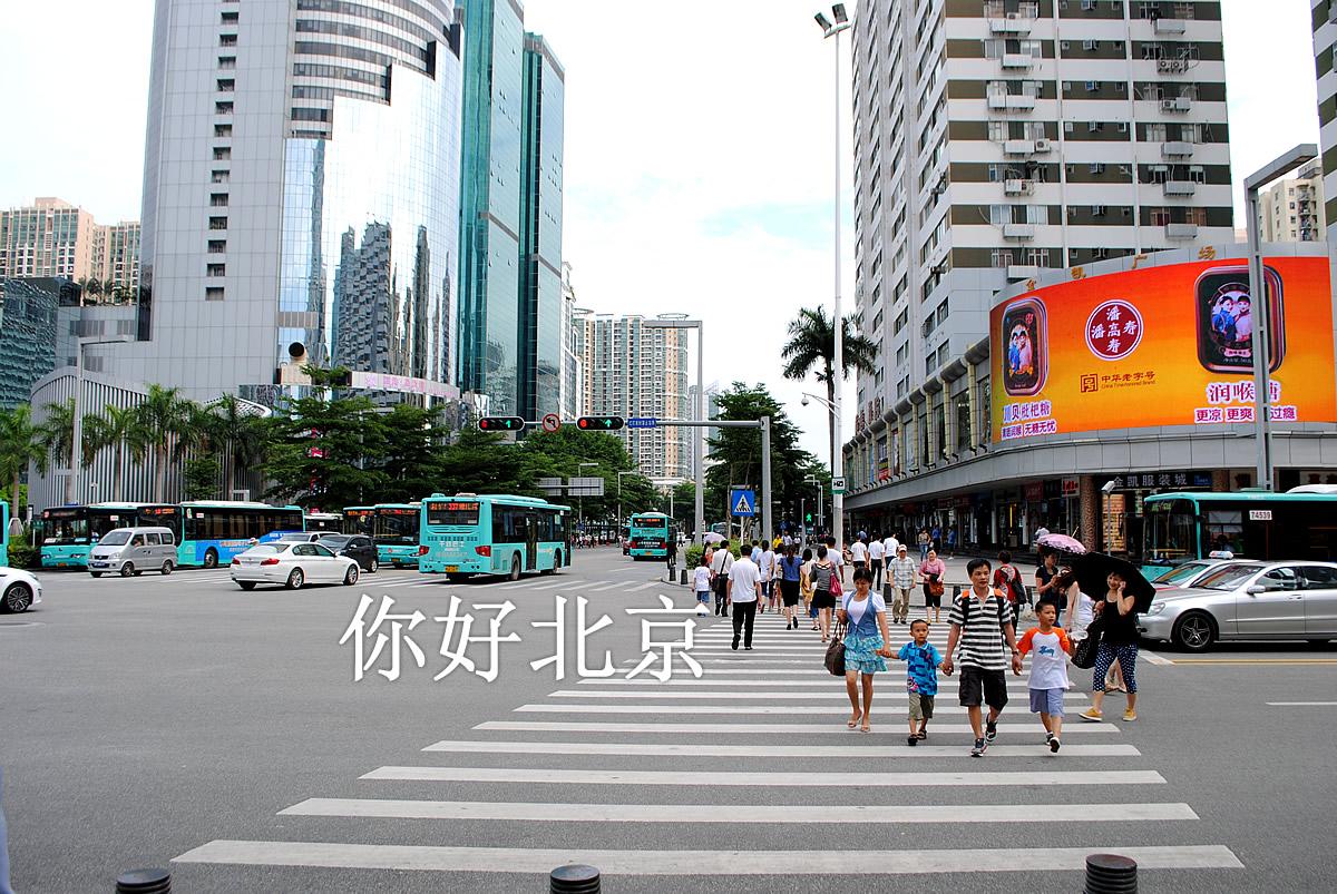 深セン・深圳 現地採用の給料| 駐在員の給料・現地採用の給料 中国 シンセン 深圳で働く